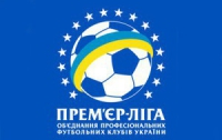«Шахтер» и «Динамо» без проблем громят соперников