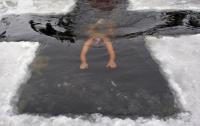 В Киеве обустроили 12 локаций, где можно купаться на Крещение