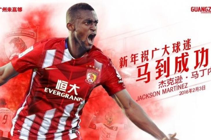 Китай трансферы футбол