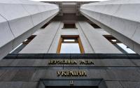 Верховная Рада разрешила легализацию самостроев