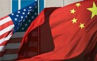 Пекин ответил на новые санкции США против китайских компаний