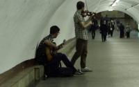 В киевском метро хотят разрешить выступления музыкантов