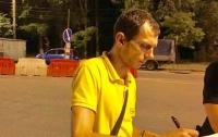 В Киеве обкурившийся курьер пиццерии развозил заказы