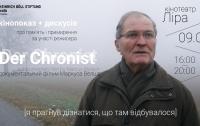 В Киеве покажут фильм об украинцах в Германии