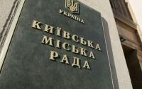 В Киевсовете сократится количество депутатов