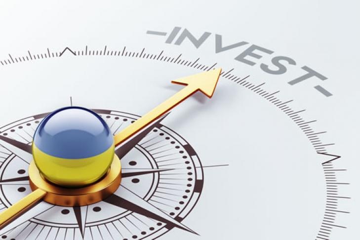 На сьогодні Івано-Франківськ замикає п'ятірку найбільш інвестиційно привабливих міст України за версією агентства «Євро-Рейтинг».