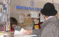 Повысив тарифы, КГГА обещает «поблажки»