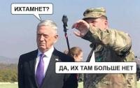Служащий в армии оккупантов пожаловался на лишение премии из-за Донбасса