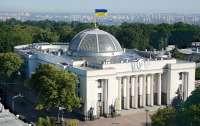 Разумков сообщил о нарушениях во время голосования за