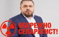 Беспредел на 210 округе на Черниговщине: саботаж со стороны главы ОИК Соколовской, титушки, срыв подсчета голосов