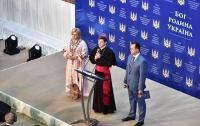 Украинским политикам и звездам шоу-бизнеса ничего не осталось, как собраться вместе и помолиться (фото)