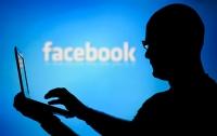 Facebook оштрафовали на 150 тысяч