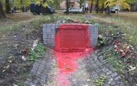 В Харькове ночью неизвестные облили красной краской памятник воинам УПА