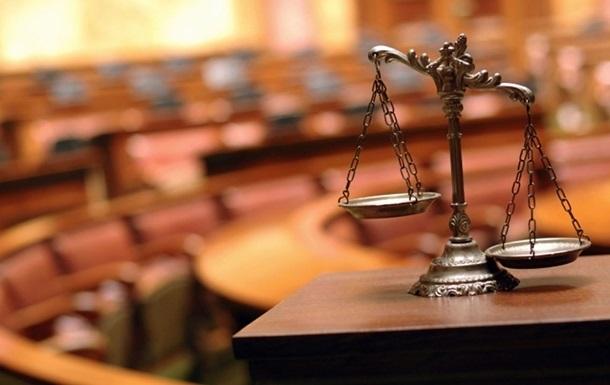 Суд заблокировал счета крупной газовой компании