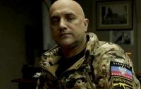 Сражение за капитализм: боевик пояснил, почему бросил воевать на Донбассе