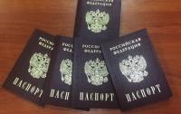 Кто получает российский паспорт в первую очередь (фото)
