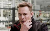 Илон Маск за две минуты потерял миллиард долларов