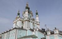 Экзарх Вселенского патриарха возглавит богослужение в Андреевской церкви 7 января