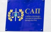 На Порошенко и его окружение завели уголовные дела