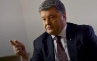 Существует опасность вмешательства России в выборы в Украине, - Порошенко