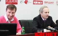 На всеукраинскую сельскохозяйственную перепись уйдет 370 млн гривен