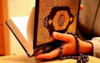В субботу, 27 мая, у мусульман начинается Рамадан