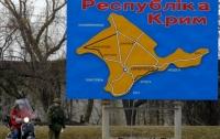 Лидер Республики Сербской сделал громкое заявление по Крыму