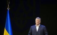 Порошенко назвал условия для восстановления отношений с Россией