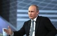 Россия готова поставлять газ в Северную Корею, - Путин