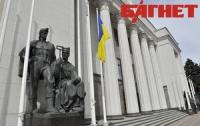 Верховная Рада сегодня может переформатировать киевские выборы