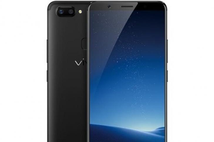 Vivo X20 Plus UD— смартфон совстроенным дактилоскопическим датчиком