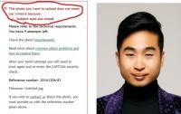 В Новой Зеландии система распознавания лиц не хотела выдавать азиату паспорт из-за
