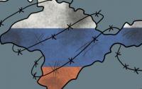 ФСБ сообщает о задержании украинца в Крыму