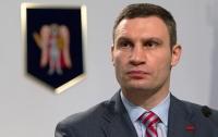 СМИ: в Киеве начали сбор подписей за отставку Кличко