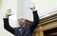 Азаров объявлен в межгосударственный розыск