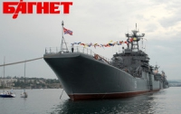 Украина выбила из России $1 млн за Черноморский флот
