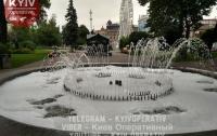 На Подоле вандалы залили фонтаны моющим средством