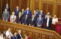 Украинский Кабмин - самый молодой в Европе