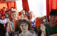 Украина не имеет претензий к жителям ОРДЛО и Крыма, получившим российские паспорта