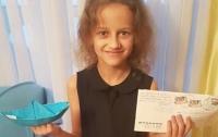 Пленный моряк поблагодарил ребенка за письмо и поддержку