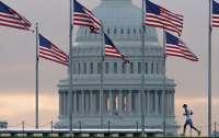 Президент Трамп объявил режим ЧС в Вашингтоне