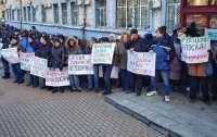 Акция протеста под НАБУ: митингующие потребовали отставки Сытника (ФОТО и ВИДЕО)