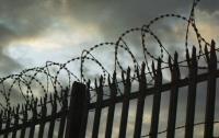 Заключенный убил сокамерника за 11 дней до освобождения