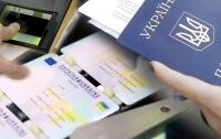 Банки имеют право обслуживать клиентов по загранпаспортам, - НБУ