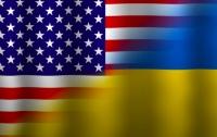 Экс-послы США озвучили критически важные реформы для Украины