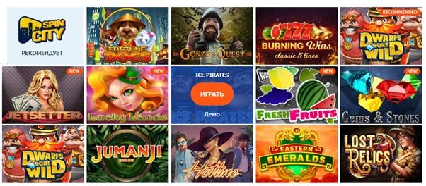 Игры казино с живым дилером Live Casino - онлайн казино с