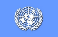 ООН отказалась платить за холеру на Гаити
