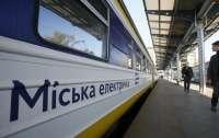 Движение киевской городской электрички будет осуществляться по новым маршрутам