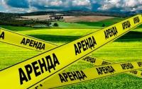 В Вольнянском районе действует земельная мафия