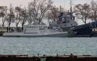 Украина подаст в Международный морской трибунал меморандум против РФ